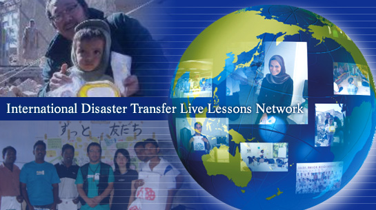 International Disaster Transfer Live Lessons Network